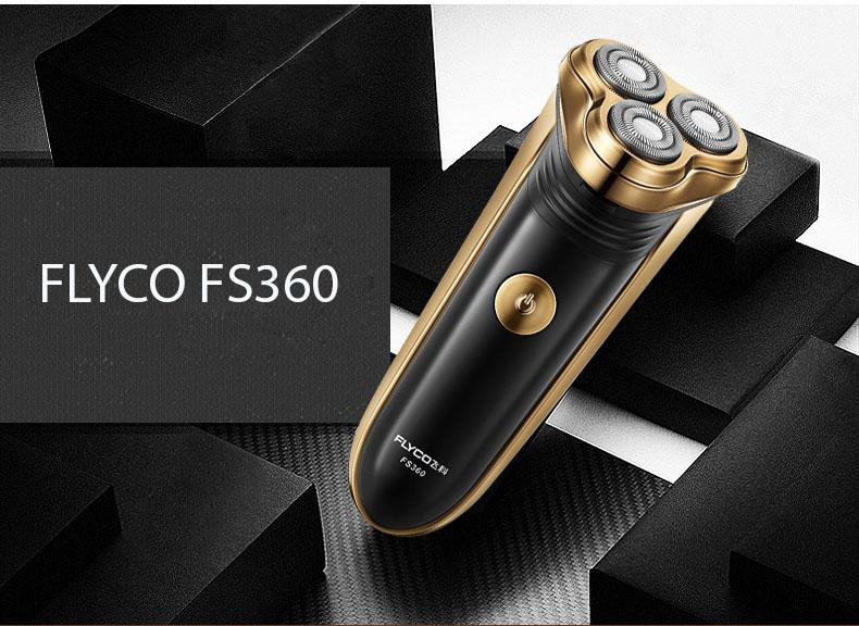 may cao rau flyco fs360