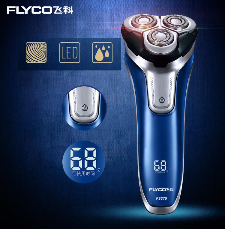 may cao rau flyco fs375