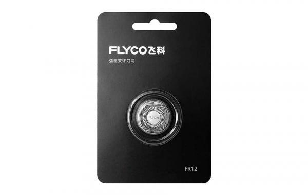 Lưỡi thay thế Flyco Fr12